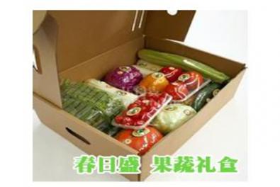 大连蔬菜礼盒